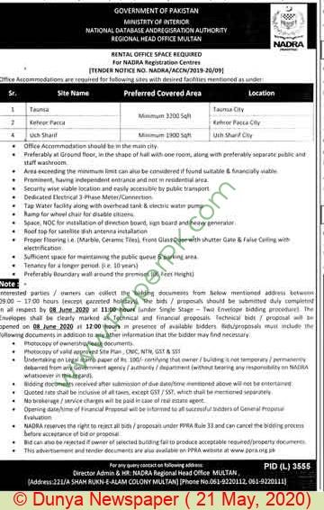 Nadra Multan Tender Notice