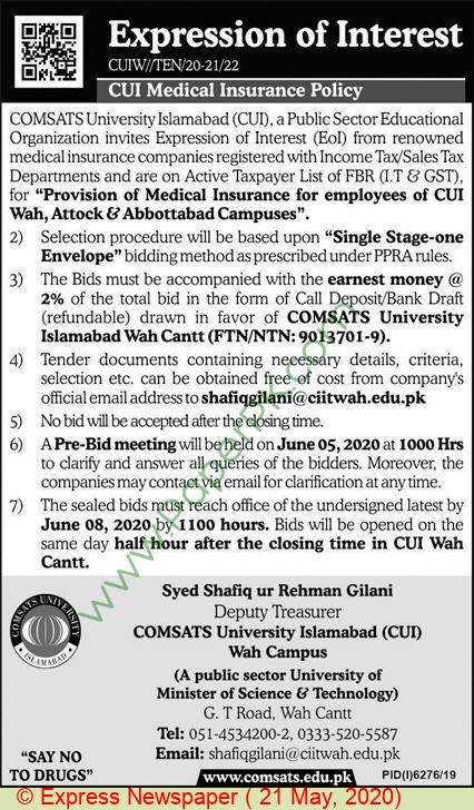 Comsats University Islamabad Tender Notice