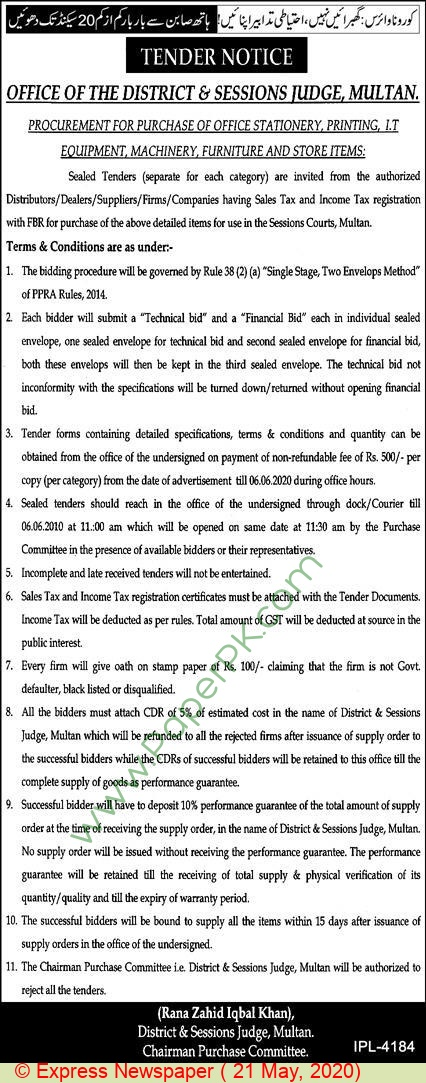 District & Session Court Multan Tender Notice.