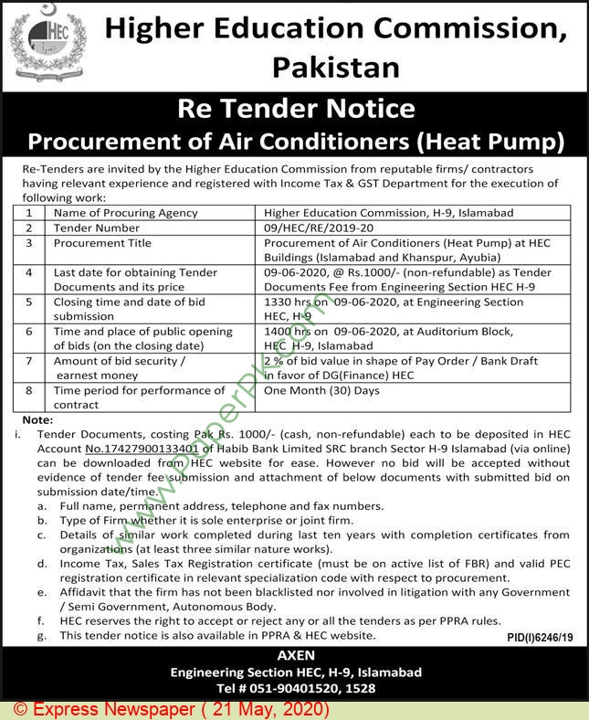 Hec Islamabad Tender Notice