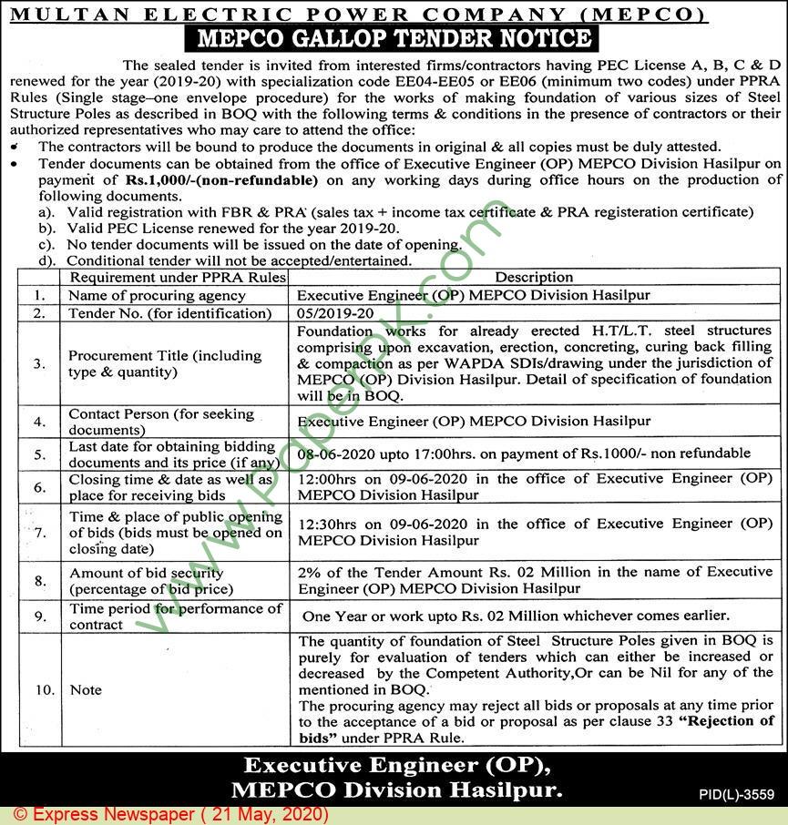 Mepco Hasilpur Tender Notice