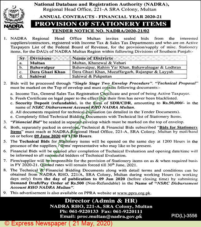 Nadra Multan Tender Notice