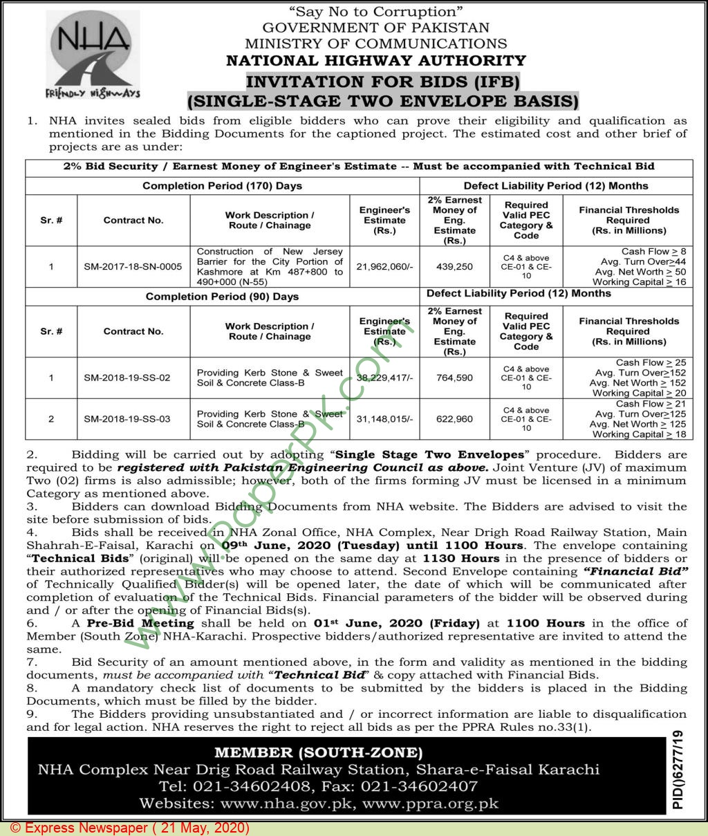 Nha Karachi Tender Notice.