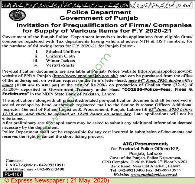 Police Department Lahore Tender Notice