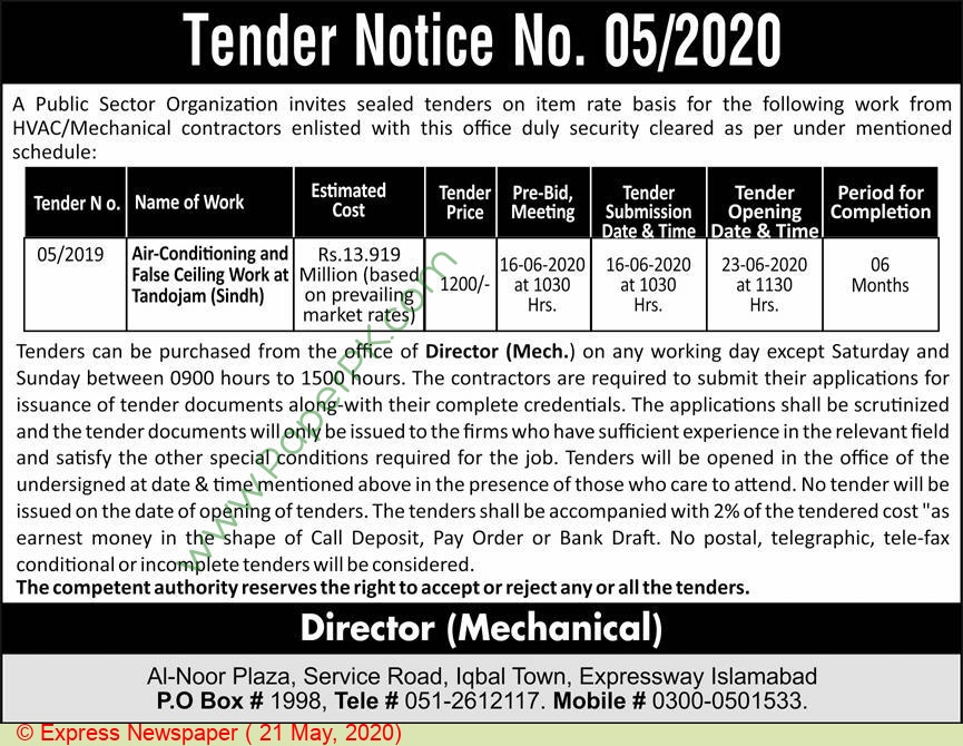 Public Sector Organization Islamabad Tender Notice