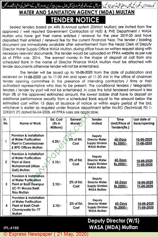 Wasa Multan Tender Notice