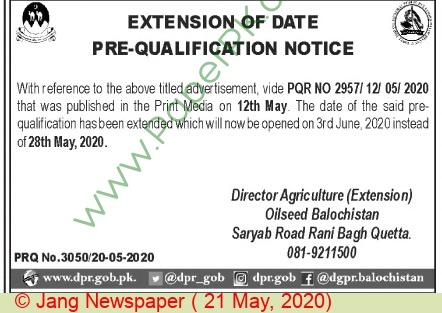 Agriculture Department Quetta Tender Notice,..