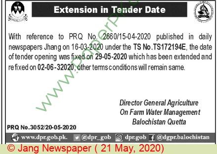 Agriculture Department Quetta Tender Notice,