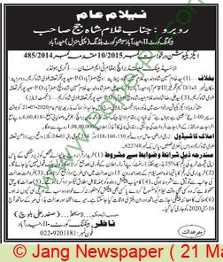 Banking Court Hyderabad Auction Notice.