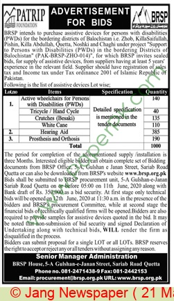 Brsp Quetta Tender Notice