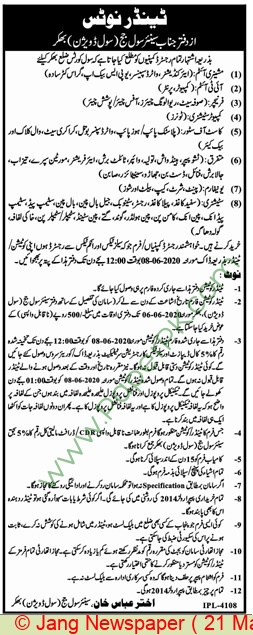 Civil Court Bhakkar Tender Notice
