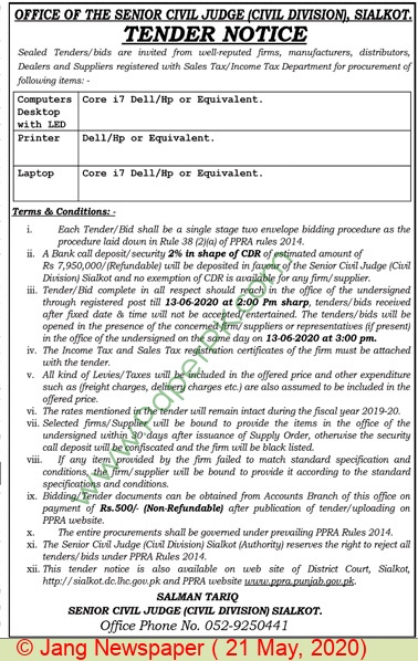 Civil Division Sialkot Tender Notice