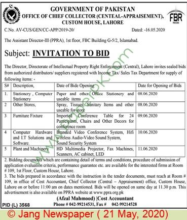 Custom House Lahore Tender Notice