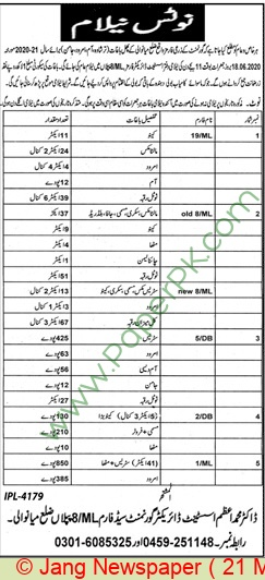 Government Seed Farm Mianwali Auction Notice