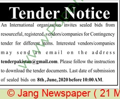 International Organization Islamabad Tender Notice