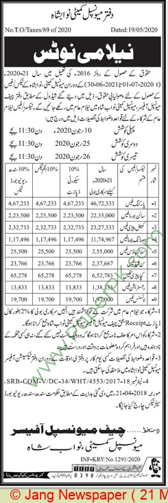 Municipal Committee Nawabshah Auction Notice