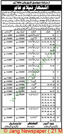 Municipal Corporation Hafizabad Tender Notice