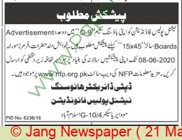 National Police Foundation Islamabad Tender Notice