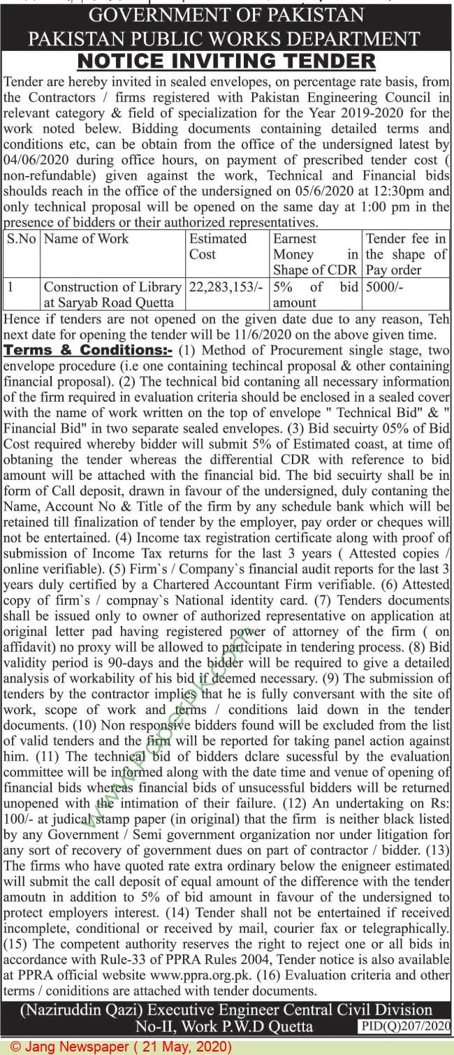 Pak Pwd Quetta Tender Notice