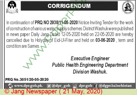 Phed Washuk Tender Notice