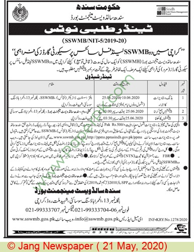 Sindh Solid Waste Management Board Karachi Tender Notice