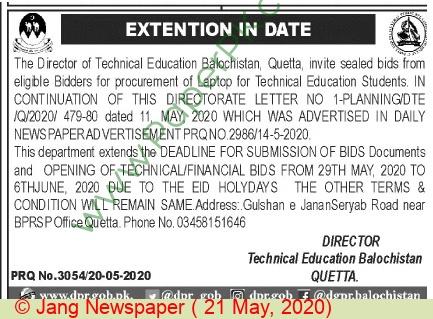 Technical Education Department Qetta Tender Notice