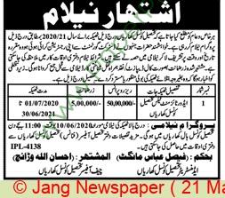 Tehsil Council Kharian Auction Notice