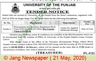 Univeristy Of The Punjab Lahore Tender Notice