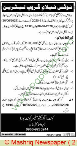Cantonment Board Dera Ismail Khan Auction Notice.
