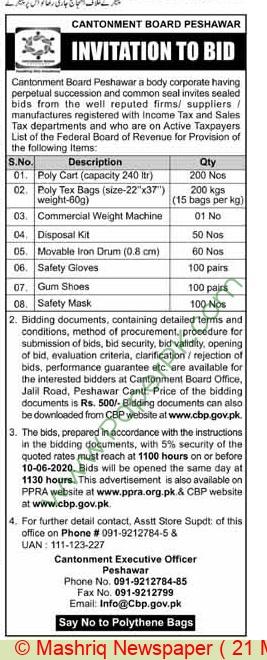 Cantonment Board Peshawar Tender Notice