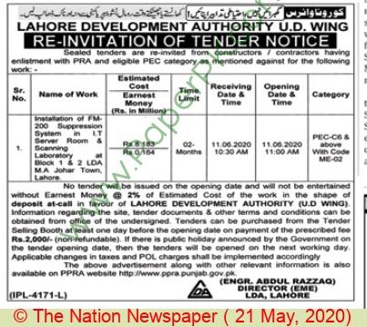 Lahore Development Authority Lahore Tender Notice