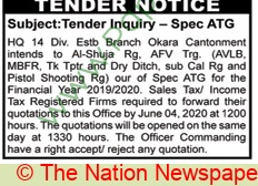 Pakistan Army Lahore Tender Notice