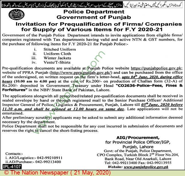Police Department Lahore Tender Notice