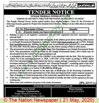 Ptpl Lahore Tender Notice