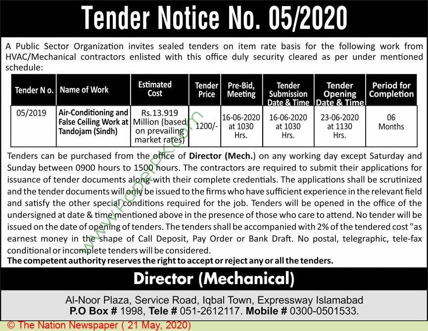 Public Sector Organization Islamabad Tender Notice