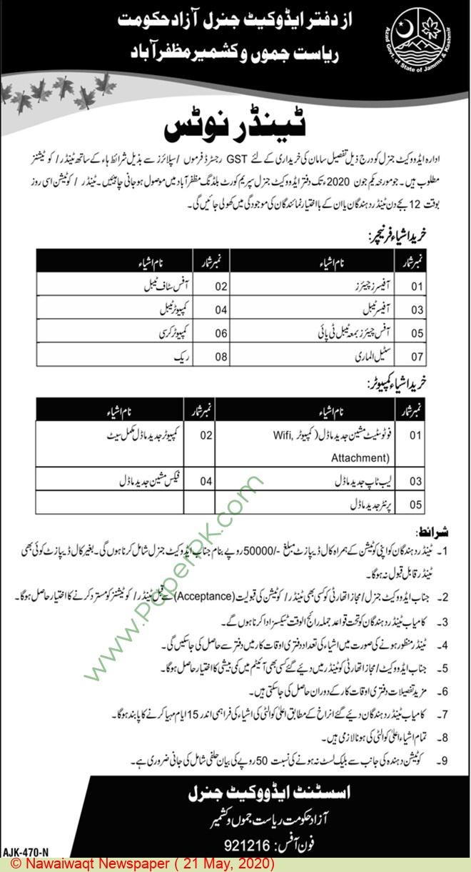 Advocate General Muzaffarabad Tender Notice