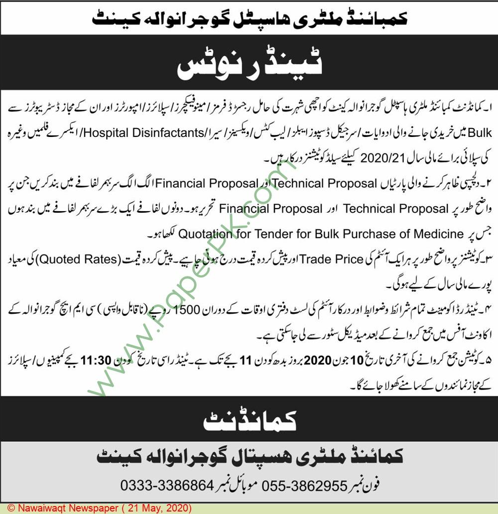 Cmh Gujranwala Tender Notice