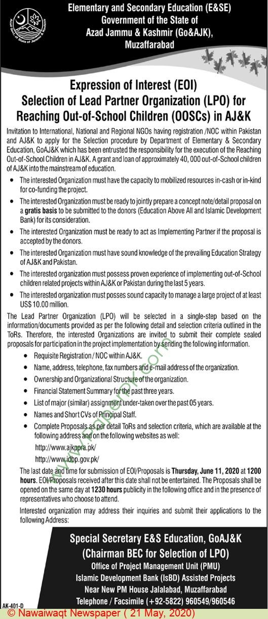 Elementary & Secondary Education Department Muzaffarabad Tender Notice