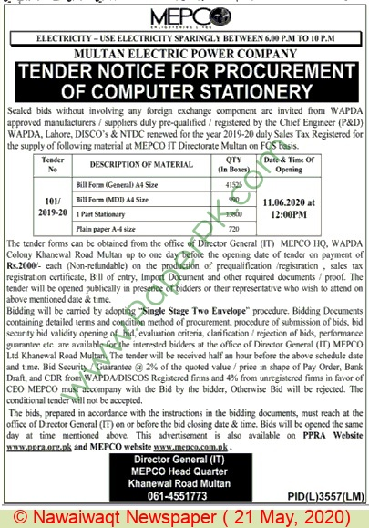Mepco Multan Tender Notice