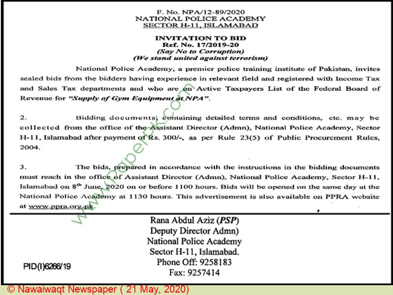 National Police Academy Islamabad Tender Notice