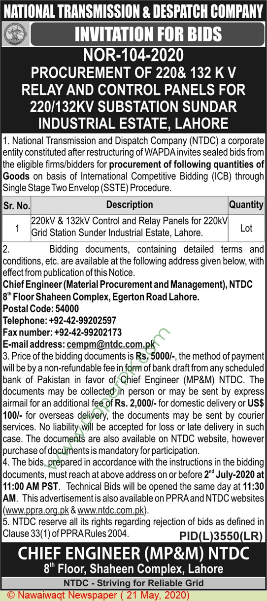 Ntdc Lahore Tender Notice