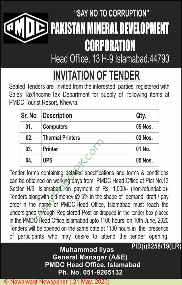 Pmdc Islamabad Tender Notice