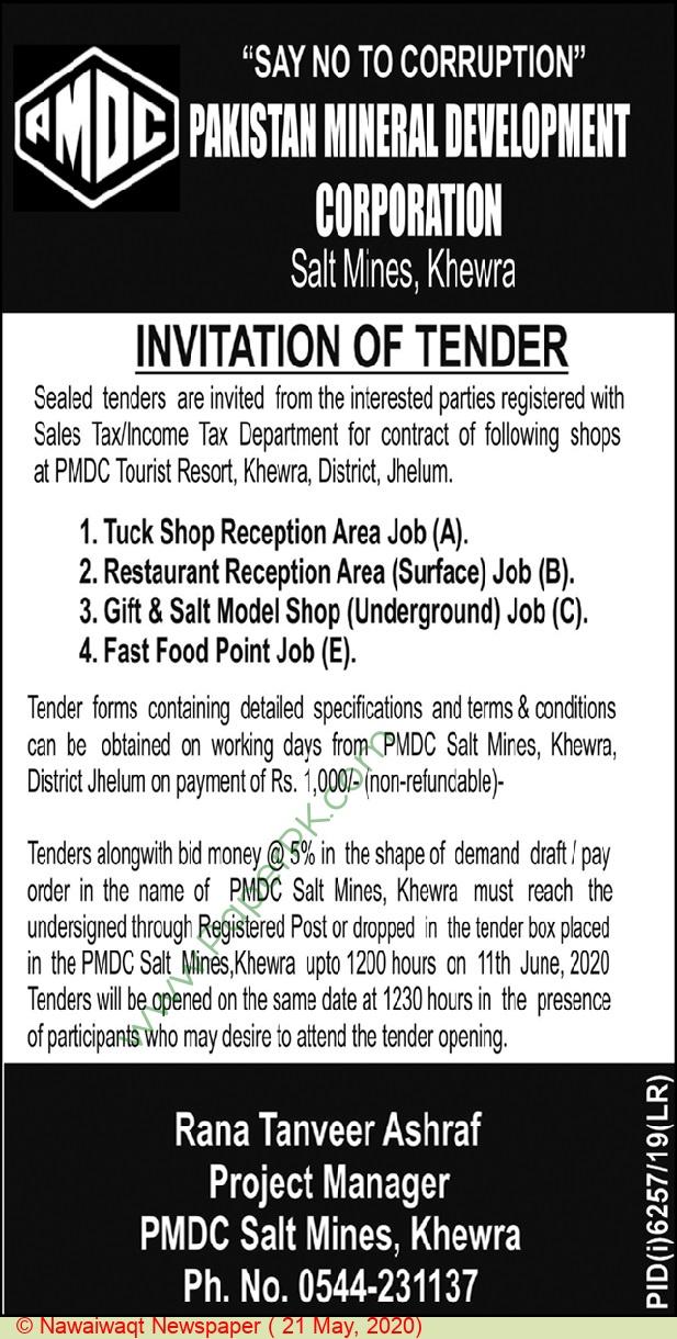 Pmdc Khewra Tender Notice