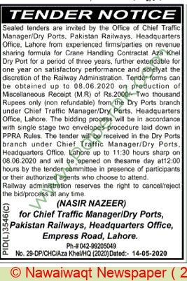 Pr Lahore Tender Notice