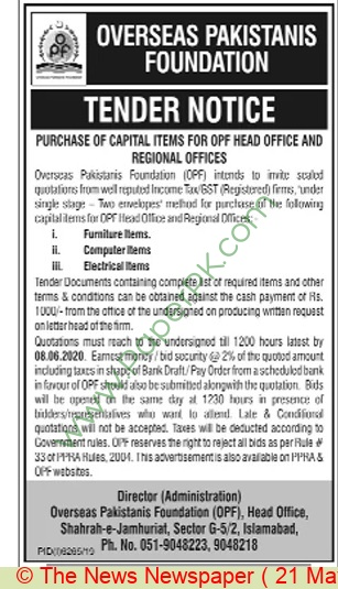 Opf Islamabad Tender Notice
