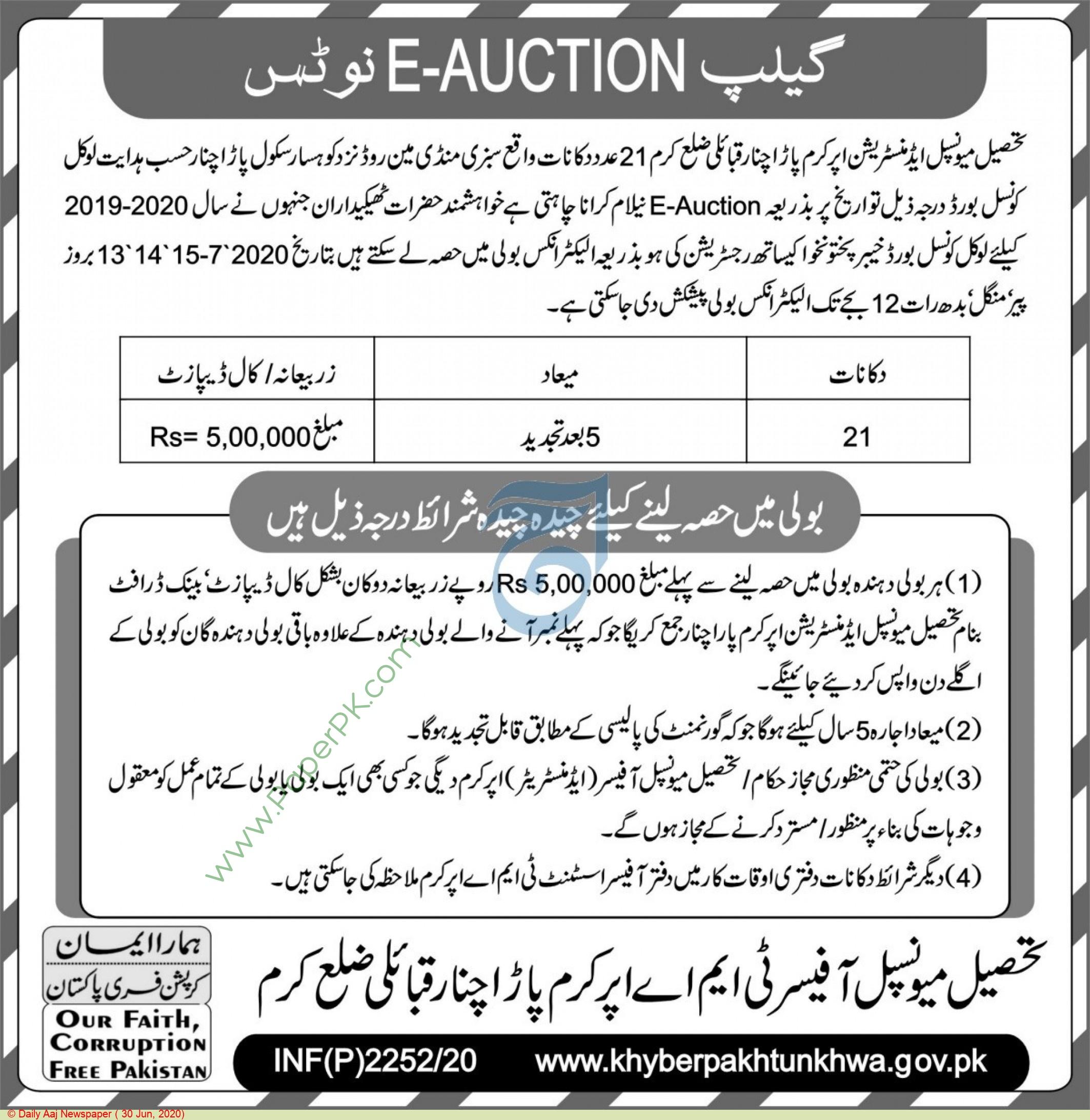 Tma Karram Auction Notice