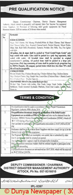 District Disaster Management Authority Attock Tender Notice