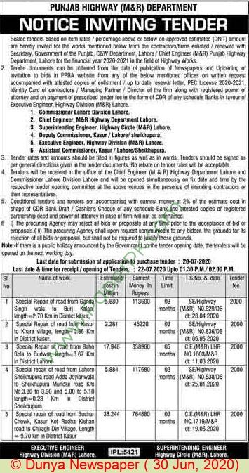 Highway Department Lahore Tender Notice