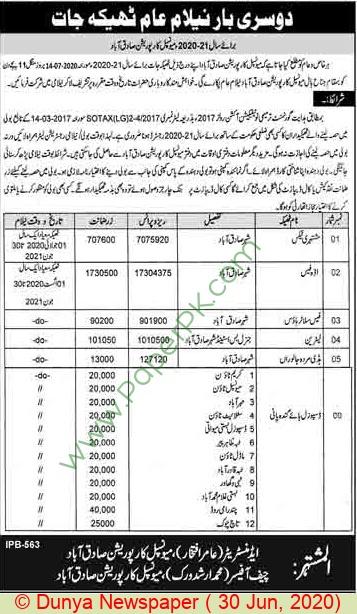 Mc Sadiqabad Auction Notice(02)