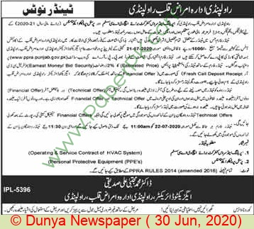 Rawalpindi Institute Of Heart Diseases Rawalpindi Tender Notice